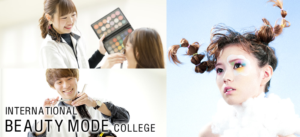 INTERNATIONAL BEAUTY MODE COLLEGE