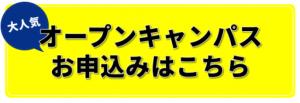 ファイル 2020-06-04 13 53 30