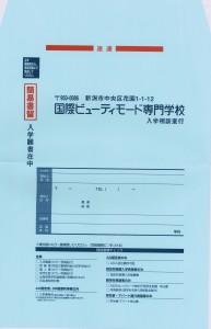 MX-2610FN_20200910_181844_002